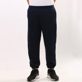 Kids Coloursure? sweatpants